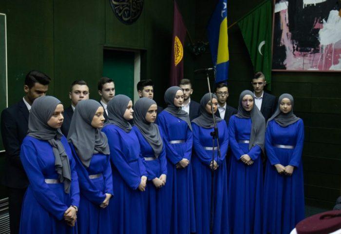 Svečanom akademijom obilježena 483. godišnjica Gazi Husrev-begove medrese