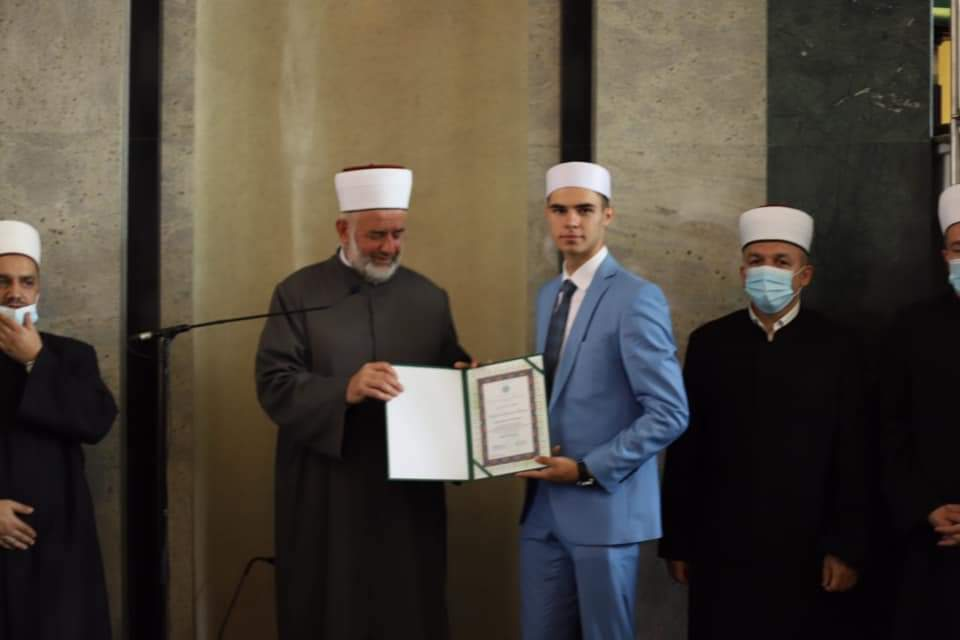 Hafiska dova Bilalu Hamidoviću